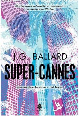 Super - Cannes