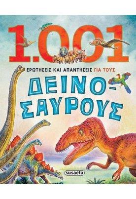 1.001 ερωτήσεις και απαντήσεις για τους δεινόσαυρους