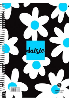 2 Θέματων 21X29 Daisie