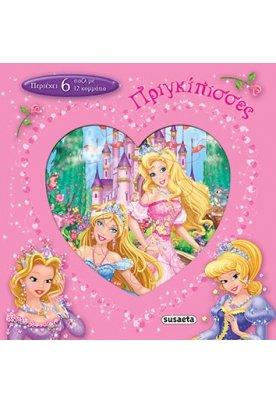6 παζλ - Πριγκίπισσες