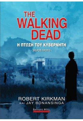 The Walking Dead: Η Πτώση του Κυβερνήτη, Μέρος Πρώτο