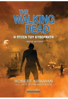 The Walking Dead: Η Πτώση του Κυβερνήτη, Μέρος Δεύτερο