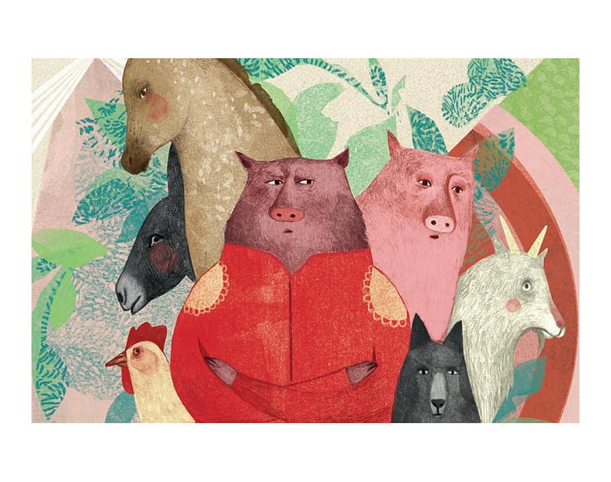 Η φάρμα των ζώων (για παιδιά)