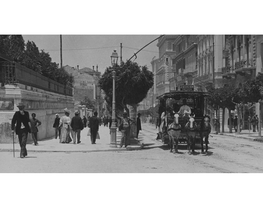 Η Αθήνα του 19ου αιώνα
